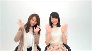【乃木坂】生田絵梨花&桜井玲香 動画コメント