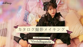 2020 AW Collection Vol.4 Vive la Bagatelle ~カタログ撮影メイキング~