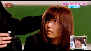 島崎遥香×上西恵『関西男子』