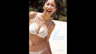佐野ひなこ(さのひなこ)美女エロ・セクシー水着・下着厳選画像・動画まとめサイト