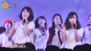 【X21】定期ライブ「NEXT FUTURE STAGE~SECOND SEASON~vol,1」スペシャル映像