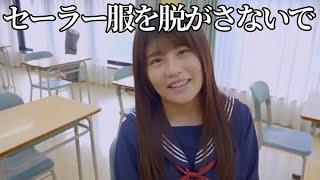 ちとせよしの Yoshino Chitose / セーラー服を脱がして