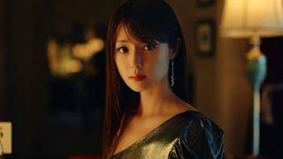 放置少女 | 2021 TVCM第一弾「美しい世界へ」篇 30秒 深田恭子さん ほか出演