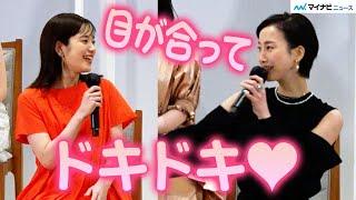 松井玲奈、筧美和子にデレデレ 髪を触る演技に「役得だな♥」 映画『幕が下りたら会いましょう』製作発表会