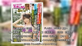 自撮りのグラビアをインスタグラムに掲載する「#インスタグラビア」で人気に火が付き、現在フォロワー数は97万人以上にもなる似鳥沙也加さん。9月からは自身初の冠番組「ズンズン!! ニトリ」(TOKYO M