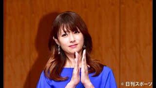 ✅  深田恭子「ルパンの娘」最終回、愛の物語4・8% – ドラマ : 日刊スポーツ