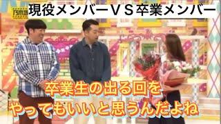 『乃木坂46卒業生との共演』乃木坂46初代キャプテン桜井玲香