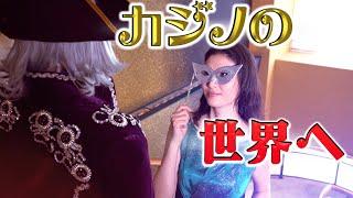 【緊急速報】橋本マナミとのカジノでゴー☆ジャス家庭崩壊か【ミスティーノFREE】