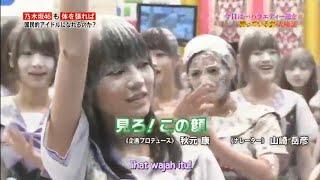 面白いシーン 桜井玲香 生田絵梨花乃木坂46. Funny Scene Sakurai Reika, Ikuta Erika nogizaka46