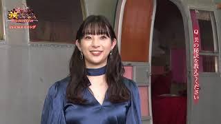 放置少女 | 2021 TVCM第一弾「美しい世界へ」篇 メイキング 深田恭子さん ほか出演