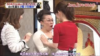 指原莉乃さんの顔芸と泉里香さんのオッパイ