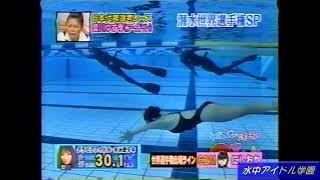 水中アイドル㊴ ~underwater idol~ 愛川ゆず季