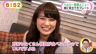 久松郁実ちゃんのイマドキ (2015年01月07日)
