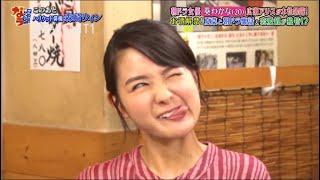 『ダウンタウンなう』葵わかな、夏菜の変顔対決。恋愛観が独特!?嫌いなタイプは「俺に付いて来い!」PART 4