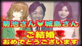 グラビア アイドル 菊池梨沙 さん ご結婚おめでとうございます!  占ギャル Vチューバー 占楽あまねが占ってみた!