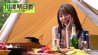 川津明日香、ゆきぽよ、森咲智美、志田音々 水着キャンプグラビアを楽しめるのは週プレ付録DVD♪