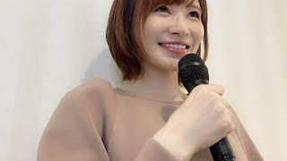 手島優、新恋人との交際を発表 結婚前提にお付き合い「幸せです」