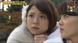 【スカッとジャパン】「何でも友達まかせ女・中村静香」PART 2/3