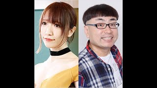 ✅  バストHカップを誇るグラドル・清水あいりといえば、2019年1月21日に放送された特別番組「女が女に怒る夜」(日本テレビ系)に出演した際、〈100人に口説かれた女〉として紹介され、男を惑わす魔性