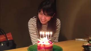 久松郁実ちゃん18歳バースデー!