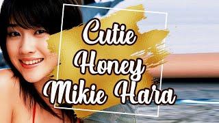 [ DIGITAL PHOTOBOOK ] Mikie Hara 原 幹恵 ( Cutie Honey Kisaragi キューティーハニー : The Live Tokusatsu Heroine