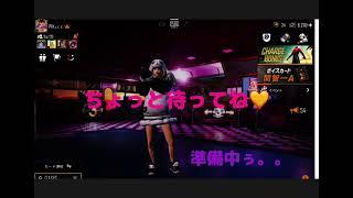 【PUBG MOBILE】赤いくまちゃんほしいっ!!!!!!!!