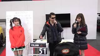 名古屋オートトレンド2020 Street Special 青木孝行 ドライバートークショー MC 星島沙也加 2/23 4K