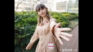 ✅  浅川梨奈「本物だ!!」平匡後輩役で「逃げ恥」出演 – ドラマ : 日刊スポーツ