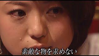 中村静香の涙