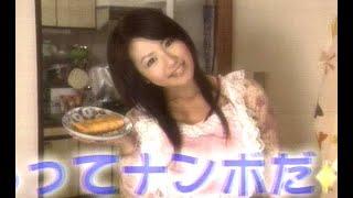磯山さやか : 2ndハウス (200602-2)
