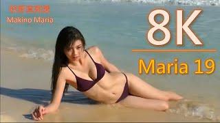 [8K 60FPS] 牧野真莉愛 Maria 19 MAKING/Makino Maria Maria 19 MAKING