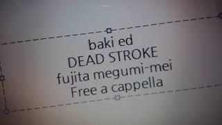 バキ ED – DEAD STROKE – 藤田恵名 Free a cappella フリーアカペラ