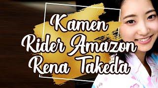 [ DIGITAL PHOTOBOOK ] Rena Takeda 武田 玲奈 ( Mizuki Mizusawa / Kamen Rider Amazons 仮面ライダーアマゾンズ )