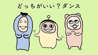 おさちんとまつおーとギョニク with チョコレートプラネット