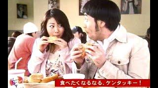 磯山さやか : 食べたくなるなる、ケンタッキー! (200503-2)