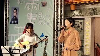 2020-12-05-廟埕音樂會-法蘭(3)-在夢裡(親愛的房客主題曲)
