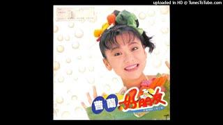 1989曹蘭 – 夢錢