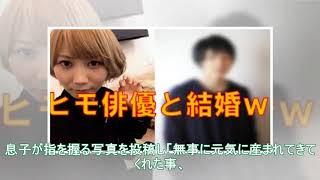 尾崎ナナが長男を出産 夫・平沼紀久「産まれてきてくれた事、頑張ってくれた妻に感謝」