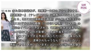 """熱海で男性切りつけた美熟女グラドル・岩本和子、以前から""""お騒がせ美魔女""""として有名だった!(サイゾー)   グノシー1"""
