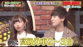 「浜田 雅功x松本 人志」浜田vs清水あいり『ダウンタウン』