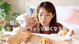 """食べながら、心がちょっと軽くなる話をしよう """"今""""を生きる、感じる⭐︎"""
