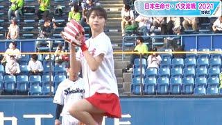 モー娘。牧野真莉愛、ミニスカ姿でノーバン始球式!「日本生命」ユニフォームに「嬉しかった」