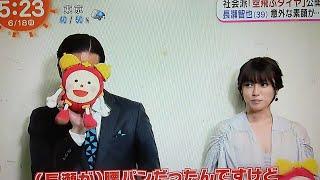 深田恭子さん 長瀬智也さんの面白エピソードを大暴露!