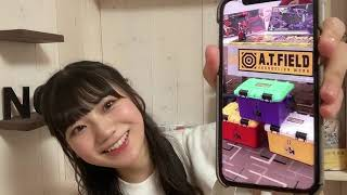 48 FUJISAKI MIYU 2021年07月09日19時01分27秒 藤崎 未夢(NGT48)