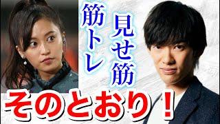 小島瑠璃子の筋肉批判についてDaiGoが物申す❗️【DaiGo】