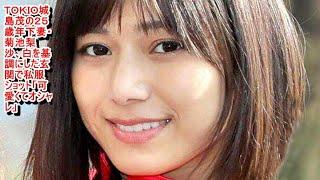 TOKIO城島茂の25歳年下妻・菊池梨沙、白を基調にした玄関で私服ショット「可愛くてオシャレ」