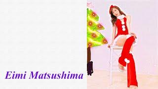 It's a Fucking Video,But The Jav Actress Eimi Matsushima(松嶋えいみ) Is Amazing!!!