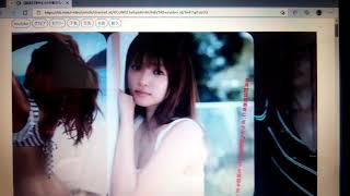 深田恭子セクシー画像