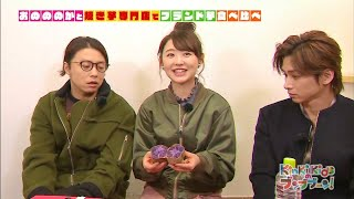 KinKiKids ×おのののか(ブランド芋を食べ比べ) 2017 1