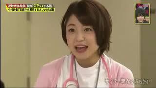 『スカッとジャパン 』Short Film  中村静香「京都弁を悪用するオンナ」を成敗!彼女は、私の後輩ナースの里菜。通称「りなっしー」。